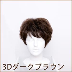 坂巻哲也 プロデュース ヘアコサージュ フルウィッグ ウェービーショート 送料無料 apishmono 02