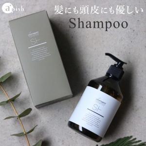 髪にも頭皮にも優しいシルク泡 刺激の強い成分は使わず、アミノ酸系の優しい成分を使用。 キメ細かく泡立...