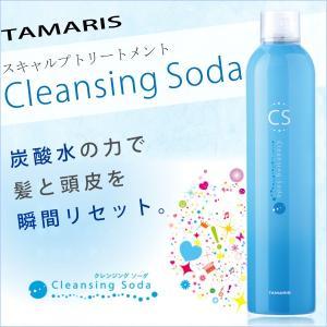 タマリス クレンジング ソーダ TAMARIS Cleansing Soda 350g スキャルプ トリートメント apishmono