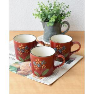 普段使いにもお洒落なマグカップ(レッド/4個セット) 陶器 食器 コーヒーカップ 北欧スタイル フラ...