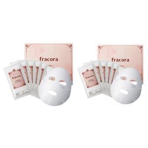 フラコラ WHITE'st プラセンタ 潤白マスク(8枚入) 2個|aplanet