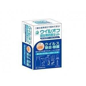 ウイルオフ嘔吐物処理キット 1箱 aplanet