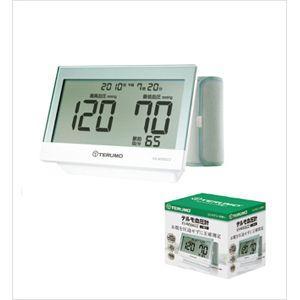 テルモ血圧計 ES‐W500ZZ  1台|aplanet