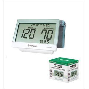 テルモ血圧計 ES‐W300ZZ  1台|aplanet