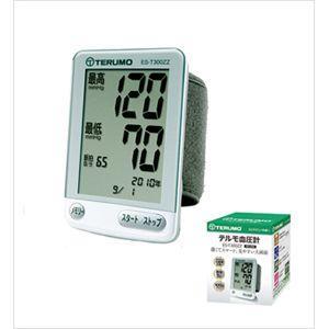 テルモ血圧計 ES‐T300ZZ  1台|aplanet