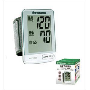 テルモ血圧計 ES‐T100ZZ  1台|aplanet