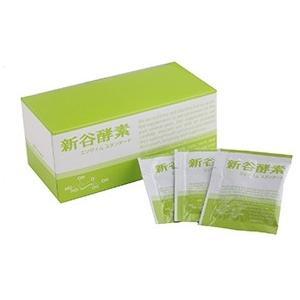 新谷酵素 エンザイム スタンダード(5粒×30包)|aplanet