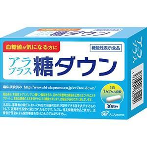 アラプラス 糖ダウン 30日分(30カプセル) 1箱|aplanet
