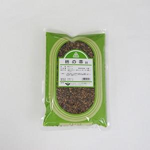 柿の蔕「かきのへた」 刻(500g)|aplanet