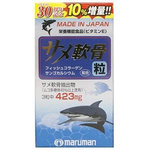 サメ軟骨粒(200粒)|aplanet