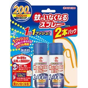 蚊がいなくなるスプレー 200日 無香料(45mL×2本パック) 1セット aplanet