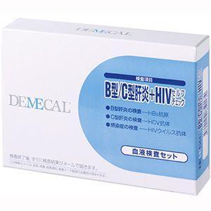 デメカル血液検査セット(B型+C型肝炎+HIVセルフチェック) 1個|aplanet