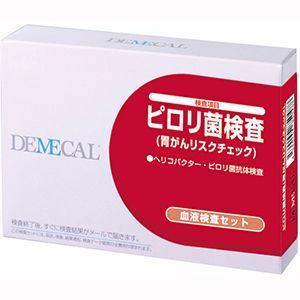 デメカル血液検査セット(ピロリ菌検査) 1個|aplanet
