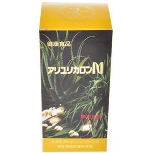 アリユリカロンN 大瓶(2265粒) 1瓶|aplanet