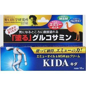 塗るグルコサミン  キダ エミューオイル&MSM配合クリーム(18g)|aplanet
