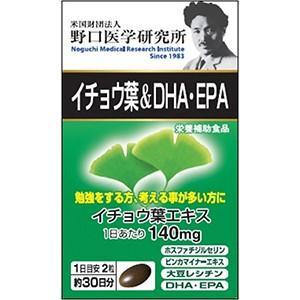 野口医学研究所 「イチョウ葉&DHA・EPA」60粒|aplanet