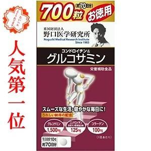 野口医学研究所 「コンドロイチン&グルコサミン 700粒」 お徳用です。|aplanet