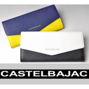 カラーコンビネーションが特徴的な口金式長財布。 ブランドロゴがさりげないアクセント。 内装も個性的な...