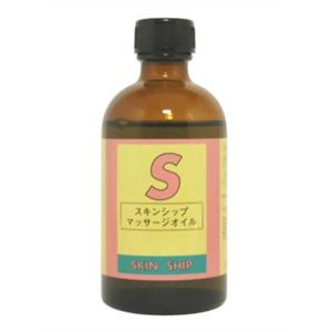 Sタイプ 健草医学舎マッサージオイル Pシリーズ aplicie-y