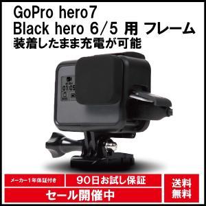 ActyGo GoPro hero7 Black hero6 hero5 用 フレーム ケース + ...