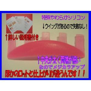 ☆まつげパーマ用目力UP!ヴィヴィアンロット12枚セット☆|aplusv|03
