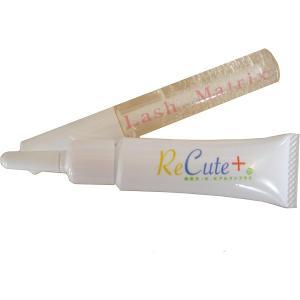 世界初!付けまつげ用修復剤 リキュートプラス&美容液セット|aplusv