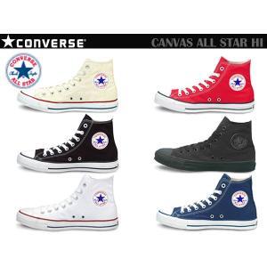 コンバース キャンバス オールスター ハイ CONVERSE CANVAS ALL STAR HI M7650 M9160 M9162 M9621 M3310 M9622 無地 レディーススニーカー aply-shoes
