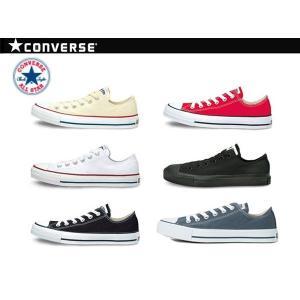コンバース キャンバス オールスターOX CONVERSE CANVAS ALL STAR OX M9165 M7652 M9166 M9696 M5039 M9697 ローカット 無地 レディーススニーカー aply-shoes