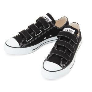 CONVERSE ALL STAR V-3 OX コンバース オールスター V-3 OX ブラック ベルクロ|aply-shoes