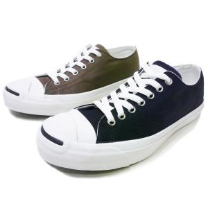 CONVERSE JACK PURCELL LIMONTANYLON コンバース ジャックパーセル リモンタナイロン 1CK127 1CK128 メンズスニーカー|aply-shoes