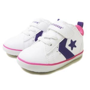 CONVERSE MINI P-L N コンバース ミニ プロレザーN PL 7CK175 7CK176 7CK663 7CK914 ベビーシューズ ベビー靴|aply-shoes