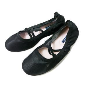 Moonstar MS RE001 ムーンスター リィー ブラック 携帯用フラットシューズ ルームシューズ 室内履き レディース 婦人靴