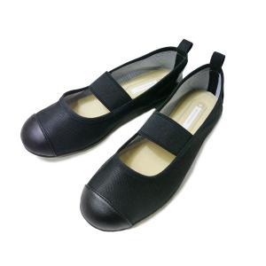Moonstar MS RE003 ムーンスター リィー ブラック 携帯用フラットシューズ ルームシューズ 室内履き レディース 婦人靴