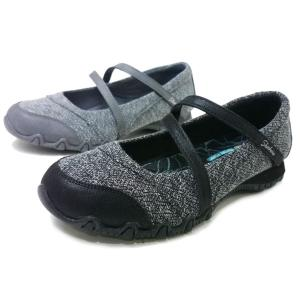 Skechers Relaxed Fit Bikers-Tweeds SKJ49416 スケッチャーズ 49416 バレエフラット スリッポン レディース スニーカー 婦人靴 aply-shoes