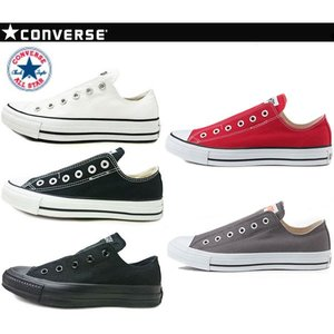 CONVERSE ALL STAR SLIP III OX ...