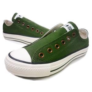 コンバース オールスター スリップ3  スリッポン CONVERSE ALL STAR SLIP III OX KHAKI カーキ SLIP3 メンズスニーカー|aply-shoes