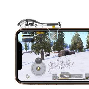 Codモバイル 荒野行動 PUBG Mobile 用コントローラー 射撃ボタン ゲームパッド    エイムアシスト 高速射撃ボタン 左右2個 iPhone & Xperia Android等対応|apnshop