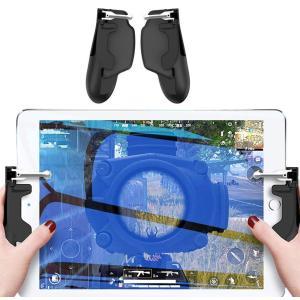 【タブレット用 iPad用 】CoD PUBG モバイル 荒野行動コントローラー ゲームコントローラー 感度高く 高速射撃  押しボタン&グリップのセット 改良 調整可能|apnshop