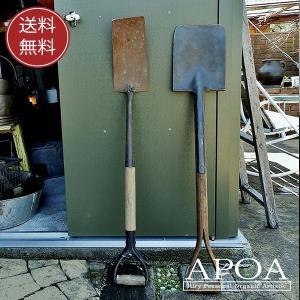 アンティーク シャベル イギリス製  農具 イングリッシュガーデン ガーデニング スコップ|apoa