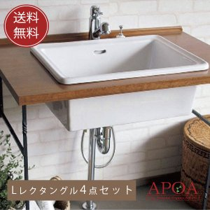 洗面セット Lレクタングル4点セット 洗面器 洗面ボウル のびる蛇口 排水金具 引き棒キャップ apoa