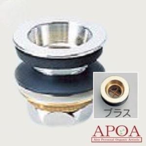 25mmの排水部品 排水口金具 ブラス(金色) 洗面ボウル 排水金具 apoa