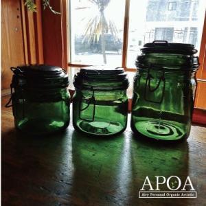 オブジェ、置き物 DURFOR (フランス製) アンティーク ガラスジャー 緑ガラス キャニスター ブロカント インテリア|apoa