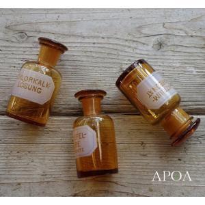 オブジェ 置物 試薬びん アンバー 茶色 小瓶 ポイズンボトル NA|apoa
