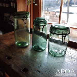 オブジェ、置き物 SOLIDEX (イギリス製) アンティーク ガラスジャー 緑ガラス|apoa