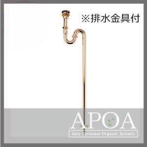 25mmの排水部品 Sトラップ排水金具付 ブラス 金色 洗面ボウル 排水金具 建築金具 apoa
