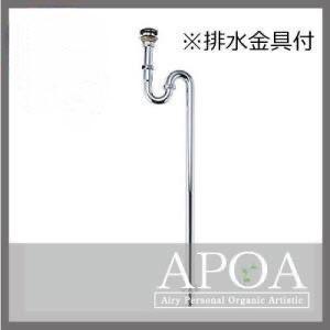 25mmの排水部品 Sトラップ排水金具付 クローム(銀色) 洗面ボウル 排水金具 建築金具 apoa