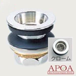 25mmの排水部品 排水口金具 クローム(銀色) 洗面ボウル 排水金具 apoa