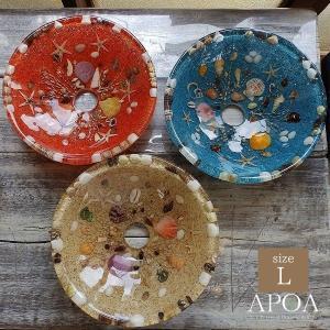 貝殻の洗面ボウル Lサイズ 貝殻 リゾート風 オリジナル 樹脂製 洗面ボウル apoa