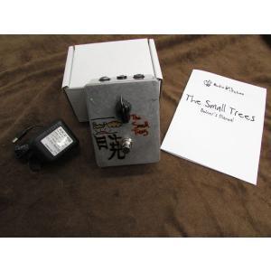【Super SALE!!】 【訳有特価!!】 Audio Kitchen The Small Trees (オーディオキッチン TSTs) #032 暁|apollon