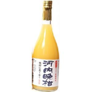 愛工房 河内晩柑ストレートジュース 果汁100% 720ml×6本セット ケース販売 apotheke